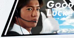 Good_luck_2