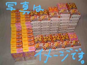 Choco1